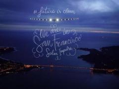 Солнцелет Solar Impulse 2 успешно приземлился в Калифорнии