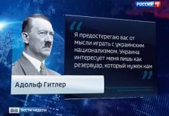 Рупор Кремля в своей программе процитировал Гитлера