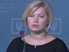 Что донбасские террористы сорвали сегодня в Минске
