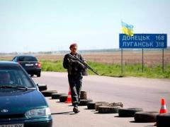 Сегодняшняя ситуация на блокпостах в Донецкой области приятно удивила проезжающих
