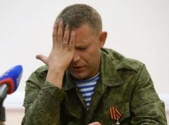 """""""ХозяевА, укрАинский"""",  - Захарченко не научился грамотно говорить на русском языке (ВИДЕО)"""