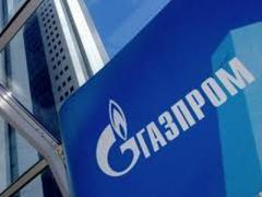 """России придется заплатить Украине 50 миллиардов долга""""Газпрома""""  (ВИДЕО)"""