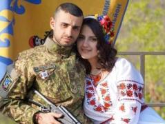"""""""Любовь победит в этой проклятой войне"""", - боец ВСУ женился на дончанке"""
