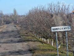 """""""После себя боевики оставили много сюрпризов"""",- украинские  саперы очищают Широкино (ВИДЕО)"""