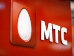 В Донецке не работает мобильная связь МТС