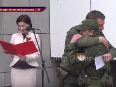 Захарченко подарил квартиры в центре Донецка своим подельникам