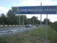 В Славянском районе на Донетчине перезахоронили останки 76 воинов Второй Мировой войны (ВИДЕО)