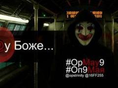 """""""Мы победили тогда, победим и сейчас"""", - хакеры взломали несколько сайтов """"ДНР""""  (ВИДЕО)"""