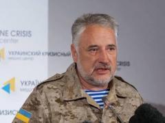 Донецкий губернатор ожидает приезда в область  Порошенко и Гройсмана