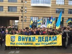 Праздник День Победы оккупирован Россией - Тука