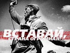 """Главную военную песню СССР """"Священная война"""" написал немец - журналист"""