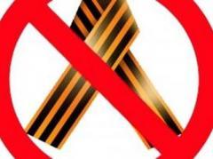 Георгиевскую ленту хотят запретить специальным законом