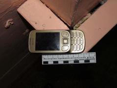 В Киеве грабитель на месте преступления оставил телефон