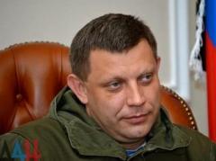 """Главарь""""ДНР"""" Захарченко заявил, что Киев хочет захватить Донбасс руками ОБСЕ"""