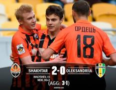 В Финале Кубка Украины сойдутся Донецк и Луганск