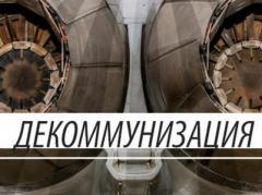 """""""ЛДНР"""" не согласны с переименованием населенных пунктов на оккупированном Донбассе и хотят обсудить это в Минске"""