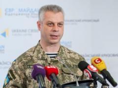 В районе Горловки двое украинских бойцов подорвались на взрывном устройстве