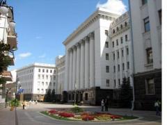 Киевляне попросили КГГА переименовать улицу Банковую в улицу Оффшорную
