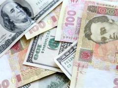 Курс НБУ на 17 мая: доллар  и евро стали дешевле