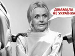 """В сети фотожабами отреагировали на """"фашистские взгляды"""" скандальной Фарион по поводу победы Джамалы"""