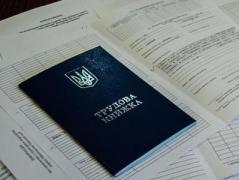 Для переселенцев отменили испытательный срок при приеме на работу