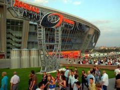 Украинцы предложили Порошенко провести Евровидение-2017 в Донецке