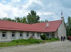 В Донецке открыли ЗАГС в бывшем молитвенном доме  мормонов