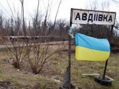 В районе Авдеевской промзоны от пули снайпера погиб боец ВСУ