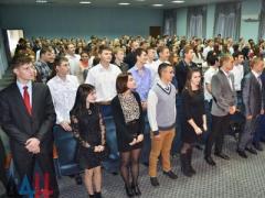 """В """"ДНР"""" хвастают, что в новом учебном году ждут абитуриентов из-за рубежа"""