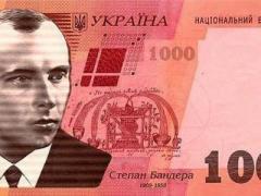 Донецкий журналист предложил выдавать пенсии на Донбассе купюрами с потретом Бандеры