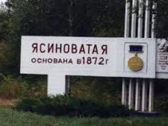 """Российские """"кураторы"""" приказали Захарченко, чтобы """"народ полюбил нового мэра Ясиноватой"""", - ИС"""