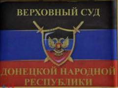 ДНРовцы приговорили пленного воина ВСУ к 30 годам тюрьмы