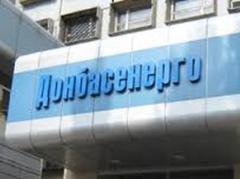 """""""Донбассэнерго"""" может приобрести приближенный  олигарх Путина"""