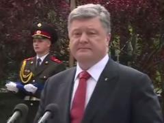 """Порошенко: """"Мы, украинцы, сегодня на передовой защиты европейской цивилизации"""""""