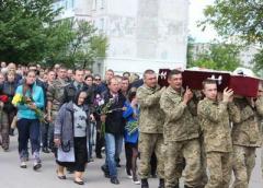 В последний путь проводили украинского героя, погибшего в авдеевской промзоне