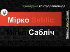 """Джамала, """"Джамайка"""" и """"русский мир"""": новый хит взрывает Сеть (ВИДЕО)"""