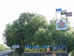 Два декоммунизированных города Донетчины на этой неделе сменили въездные стелы (ФОТО)