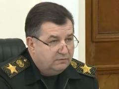 """Министр обороны Украины: """"Россия не отказалась от своего желания захватить Украину"""""""