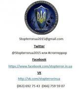 Ужасные новости с оккупированного Донбасса