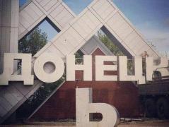 """""""Жизнь возвращается, но это не та жизнь, что была до войны"""" - что происходит в  оккупированном Донецке"""