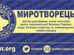 «Журналисты  одиозной газеты «Вести» оказались штатными сотрудниками «министерства информации ДНР»
