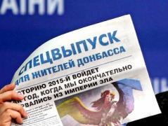 """Пропагандисты """"ДНР"""" оконфузились, распространяя слухи об украинских военных"""