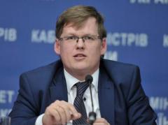 Розенко рассказал об основных моментах пенсионной реформы