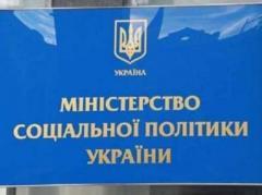 К 1 сентября в Украине создадут электронный реестр переселенцев