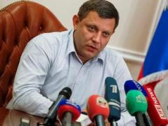 """Главарь """"ДНР"""" Захарченко заявил, что  украинских партий не будет ни в """"праймериз """", ни в выборах"""