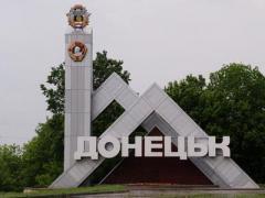 Неожиданно: в сети предложили новое название для Донецка и области