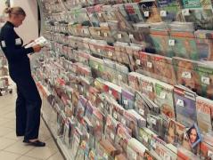 В Украине под действие закона о декоммунизации подпадают 137 газет и журналов