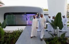 """В Дубае открыли первый в мире """"напечатанный"""" офис"""