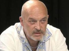 """Тука выступает против того, чтобы """"отгородиться"""" от оккупированного Донбасса"""