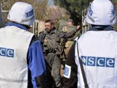 """""""Власти ДНР"""" организовали протест против ввода на оккупированные территории полицейской миссии ОБСЕ"""